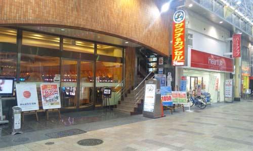サウナ&カプセル ハリウッド 駅前店/外観