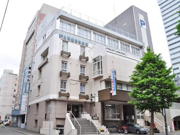 札幌ハウスセミナーセンター/外観