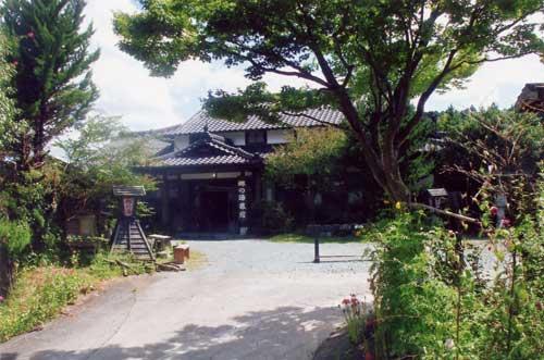 源泉の宿 郷の湯旅館/外観