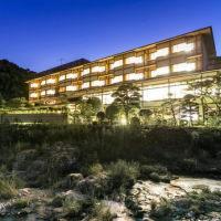 一の俣温泉観光ホテル/外観