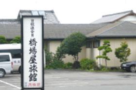 橋場屋旅館/外観