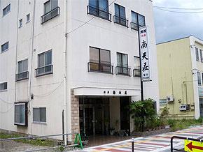 南天荘旅館/外観