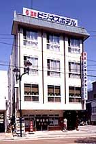 下呂温泉 温泉ビジネスホテル富喜屋/外観