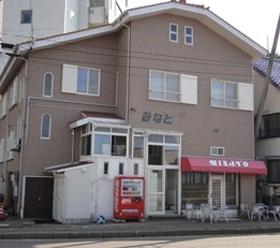 みなと茶屋(マリンハウスみなと)/外観