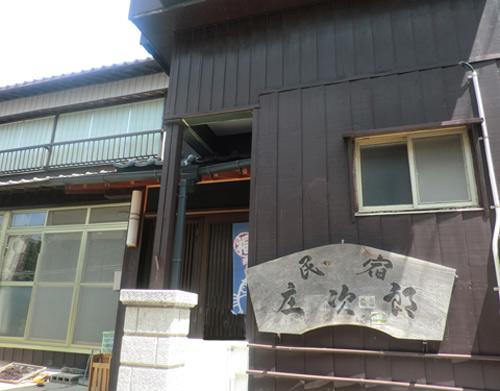 日間賀島 民宿 庄次郎/外観