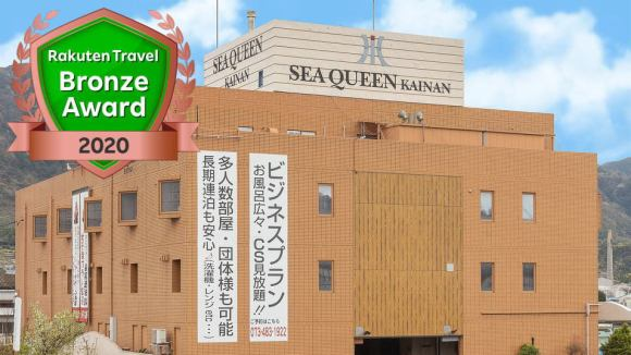SEA QUEEN KAINAN(シークィーン海南)/外観