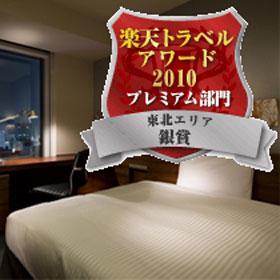 【新幹線付プラン】三井ガーデンホテル仙台(びゅうトラベルサービス提供)/客室