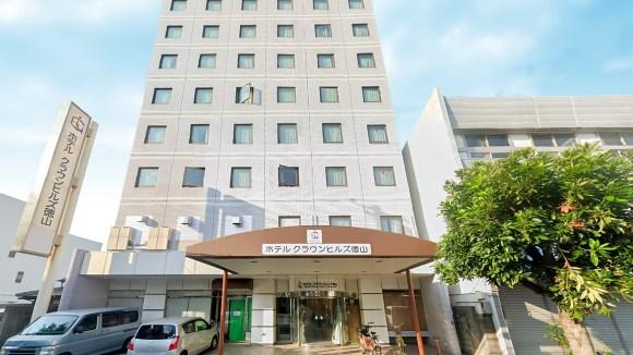 ホテルクラウンヒルズ徳山(BBHホテルグループ)/外観