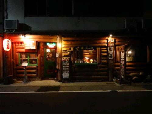 お宿とJazzBAR街山荘/外観