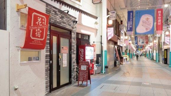 Fukuoka Hana Hostel ‐福岡花宿‐/外観