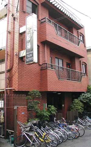 ホテル・ニュー紅陽/外観