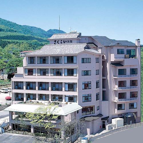 【特急列車付プラン】伊香保温泉 旅館 さくらい(びゅうトラベルサービス提供)/外観