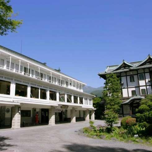 【新幹線付プラン】日光金谷ホテル(びゅうトラベルサービス提供)/外観