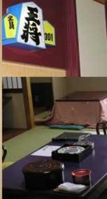 【新幹線付プラン】天童温泉 ホテル王将(びゅうトラベルサービス提供)/客室