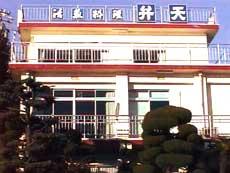 活魚料理の旅館 弁天/外観