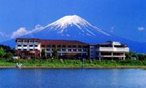 【特急列車付プラン】富士河口湖温泉 レイクランドホテル みづのさと(びゅうトラベルサービス提供)/外観