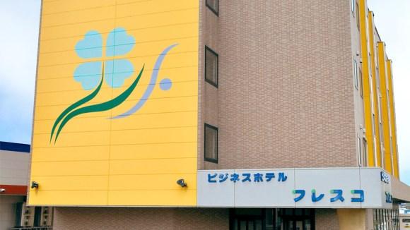 ビジネスホテル フレスコ八雲本館/外観
