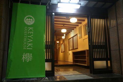 仙台 欅―KEYAKI―ゲストハウス/外観