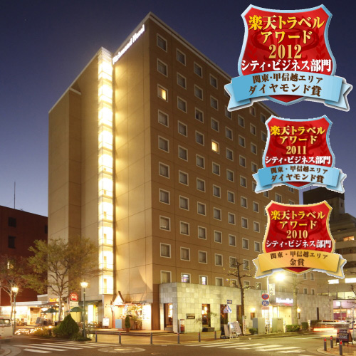 【新幹線付プラン】リッチモンドホテル横浜馬車道(びゅうトラベルサービス提供)/外観