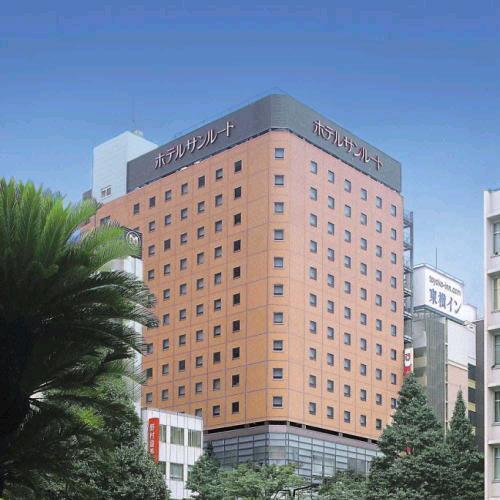 【新幹線付プラン】ホテルサンルート川崎(びゅうトラベルサービス提供)/外観
