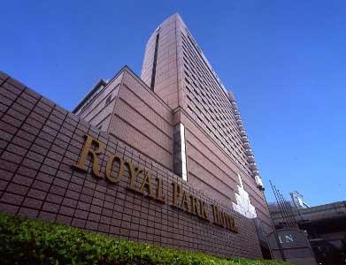 【新幹線付プラン】ロイヤルパークホテル(びゅうトラベルサービス提供)/外観