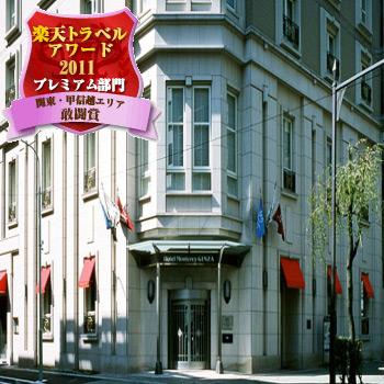 【新幹線付プラン】ホテルモントレ銀座(びゅうトラベルサービス提供)/外観