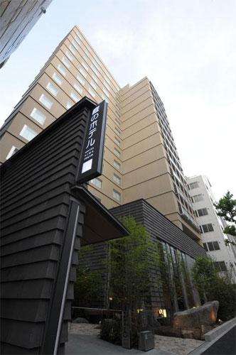 【新幹線付プラン】庭のホテル 東京(びゅうトラベルサービス提供)/外観