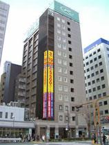【JR列車付プラン】博多天然温泉 ホテルルートイン博多駅前(JR九州旅行提供)/外観