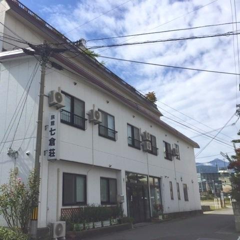 旅館 七倉荘/外観
