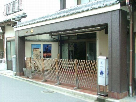 宮島ホテルニュー寿/外観