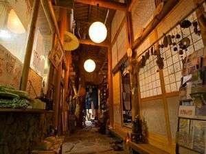 山の宿 夢木楽/客室