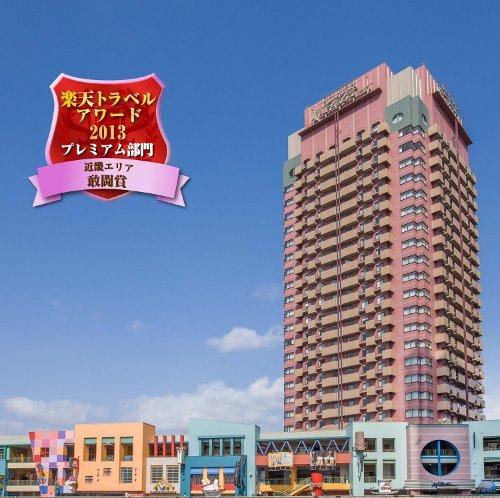 【新幹線付プラン】ホテル近鉄ユニバーサル・シティ(びゅうトラベルサービス提供)/外観
