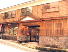 吉野旅館<鳥取県>/外観