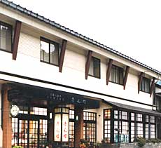 五箇山温泉 赤尾館/外観