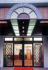 ホテル カドマン/外観