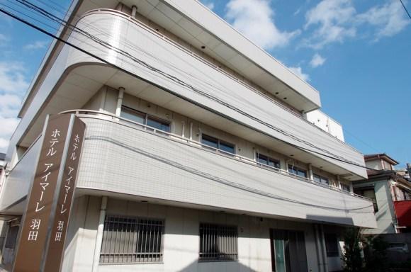 ホテル アイマーレ 羽田/外観