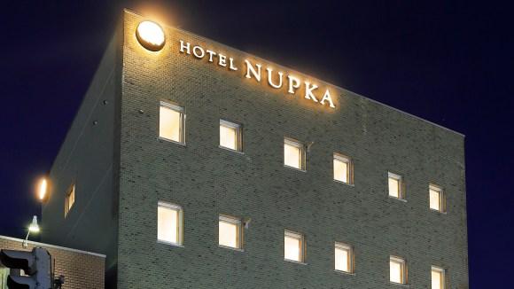 HOTEL NUPKA (ホテルヌプカ 2016年3月1日オープン)/外観