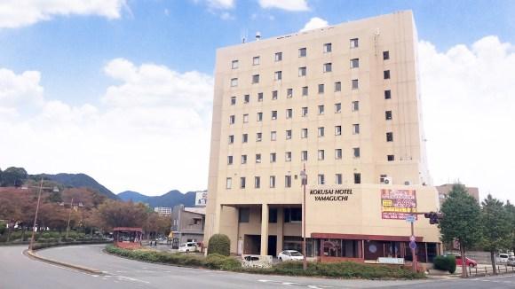 サンルート国際ホテル山口/外観