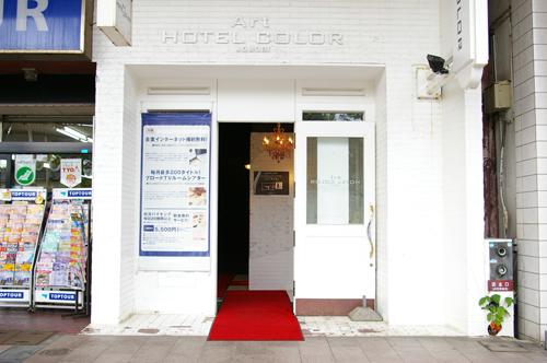 アートホテル カラー 青森(旧:青森プラザホテル)/外観
