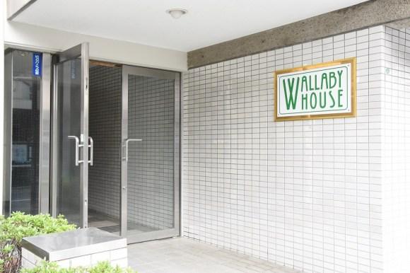WALLABY HOUSE/外観