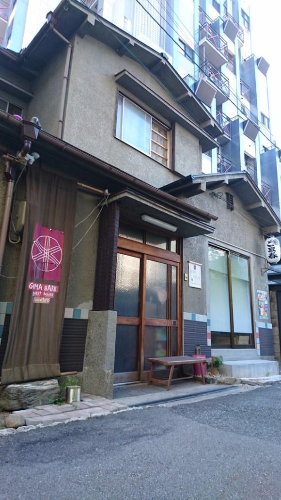 GOMAHARU guest house/外観