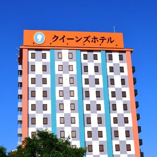 クイーンズホテル千歳/外観