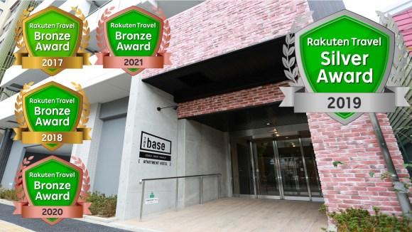 ザ・ベース・堺東・アパートメントホテル/外観