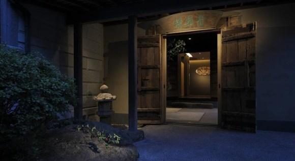金澤の宿緑草音/外観