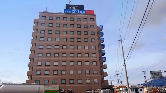ホテルアルファーワン敦賀/外観