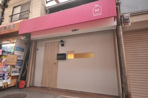 鶴橋ゲストハウス/外観