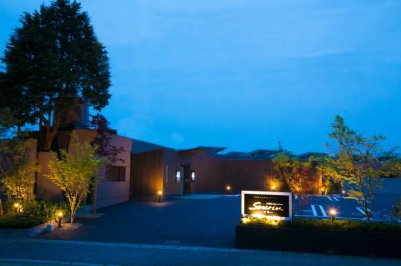 大分温泉 Business Resort Sourin/外観