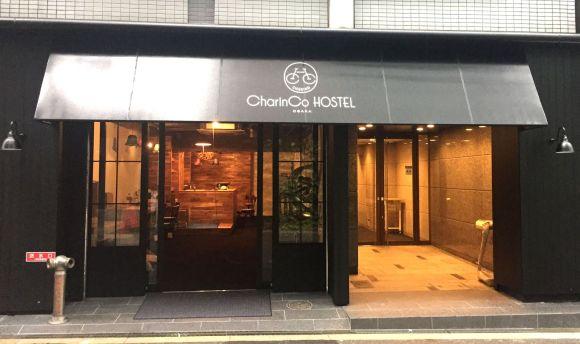 CharinCo Hostel/外観