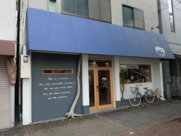 Bar&Hostel MONDO/外観