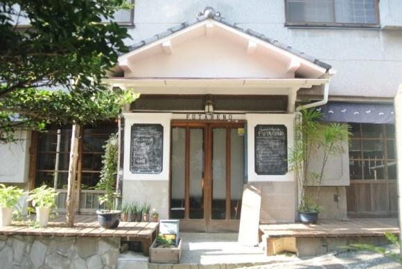 ゲストハウスFUTARENO-横浜野毛みなとみらいの宿-/外観